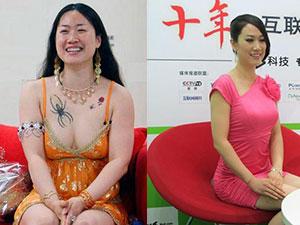 芙蓉姐姐怎么减肥的 减肥成功的蜕变使得她走向了成功