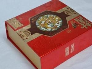 月饼盒内藏万元 用于买化肥的款项随月饼盒