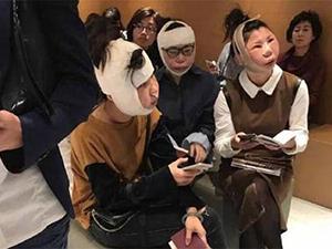 女子赴韩整容后出境遭拒 3人脸部肿如猪头似
