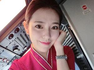 南航刘佳妮事件真相 空姐刘佳妮曝不雅视频被网友疯传