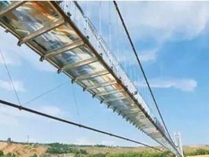 中国首座3d玻璃桥来了 景区跟风纷纷建玻璃桥