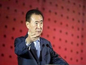王健林身家330亿 2017年福布斯富豪榜新鲜出炉