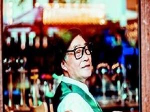 90后孙女为爷爷拍艺术照 网友大呼潮范十足
