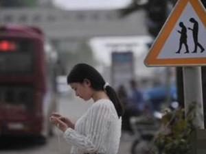 国家立法惩罚马路低头族 为生命安全多一条防线