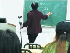 女教师骨折后拄拐杖上课 敬业精神深深打动学生