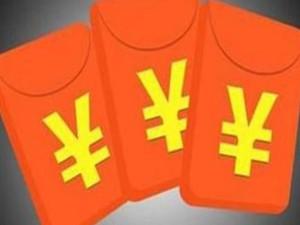 外卖拼手气红包成生意 用户个人信息有可能泄露