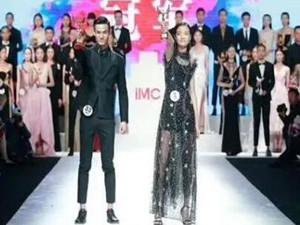14岁苏州女孩夺模特冠军 高挑身材让人过目难忘