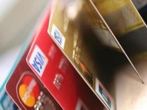 男子银行卡被盗刷 意想不到窃贼竟是女友