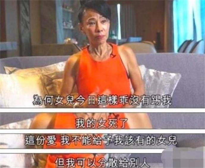 陈荟莲讲述至今无子原因