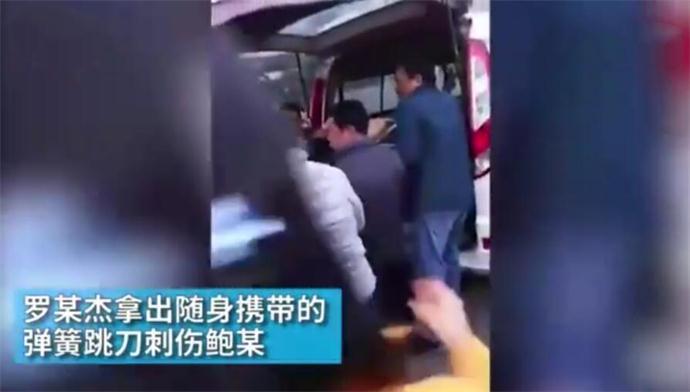 16岁学生持刀刺死老师