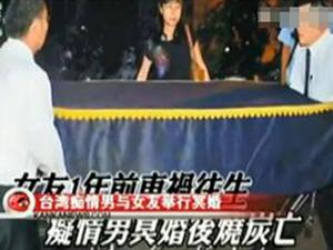 于乃伟和锦雯生前照片 于乃伟与锦雯冥婚后