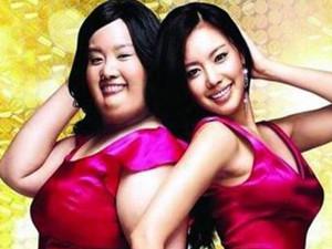 女友减肥变美嫁给别人 潜力股不仅仅只有胖