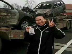 女主播报道高速车祸 现场这样自拍被解聘