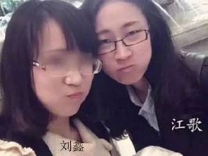 日本人怎么评价刘鑫 江歌日本被害案始末曝