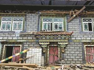 西藏6.9级地震 震感强烈但暂无人员伤亡情况