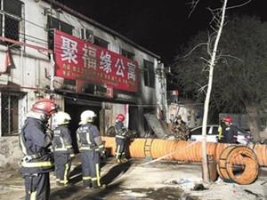 北京大兴发生火灾 造成住户19人死亡8人受伤