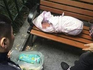 父亲丢弃新生女儿于杭州 只因杭州是个富裕