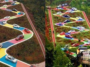 重庆彩色S型公路走红 远看宛如彩虹花式公路