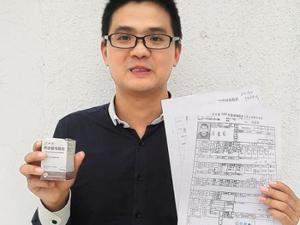 服药身高缩8厘米 医院药业被告乙肝患者不满宣判结果