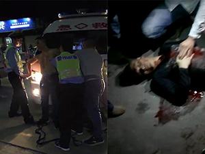 广东饶平县发生枪击案 直击现场惨不忍睹好