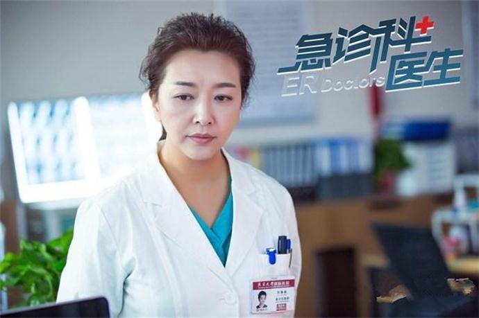 江珊急诊科医生