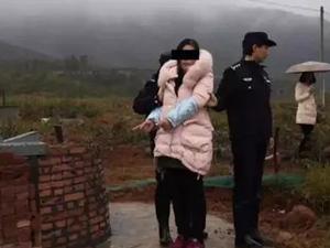 学生遭绑架后遇害 被父亲女友冷血杀害埋尸令人瞠目结舌