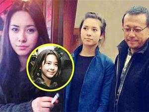 姜文的女儿姜一郎抽烟 眼神迷离吐烟圈与其