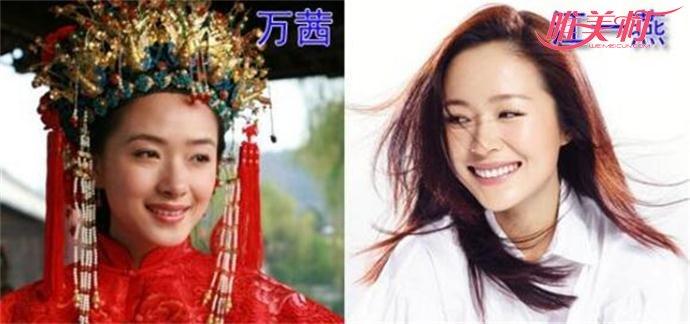 万茜和江一燕照片对比