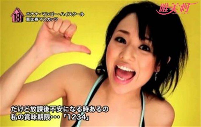 日本a片为什么叫芒果