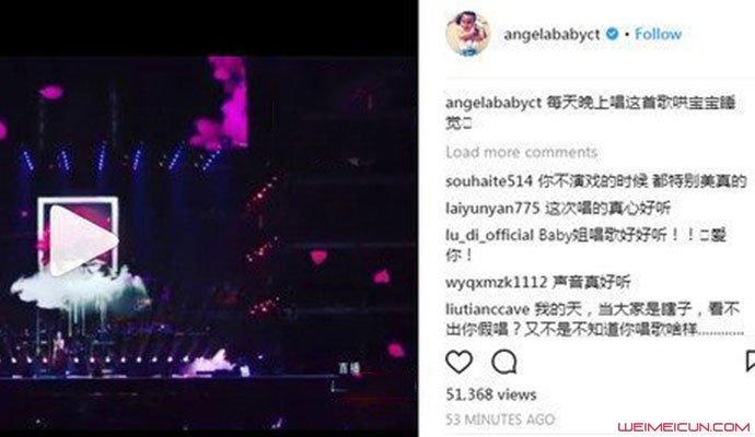 Angelababy疑回应假唱
