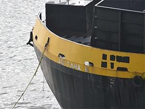 台湾海峡神秘巨轮 身价曝光价值千万背后故