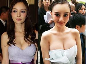 李小璐的胸多大罩杯多少 飞机场变豪乳背后历经众多辛酸