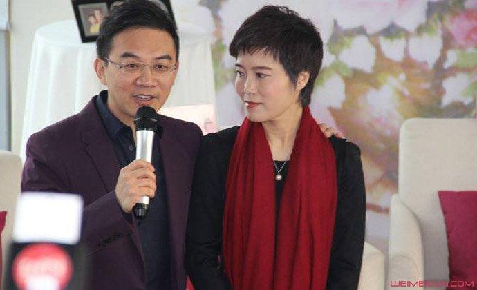 郎永淳妻子吴萍去世了吗