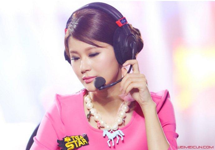 微笑和苏小妍和好了吗