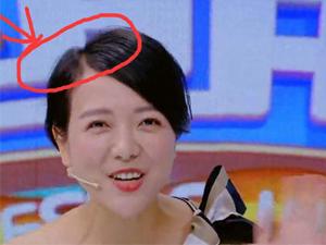 汪涵老婆杨乐乐脱发严重 头发凌乱现身39岁