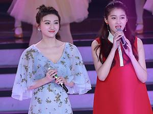景甜关晓彤同台献唱 两朵金花台上争妍斗艳异常养眼