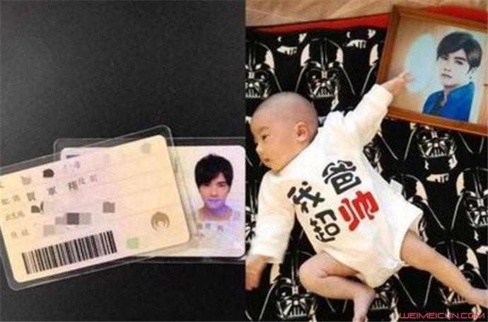 贺军翔宣布结婚生女 贺军翔女儿1岁就满头白