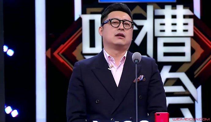 李湘生日王岳伦没表示
