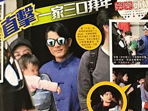 郭富城女儿正面照 与小22岁娇妻未婚先孕生