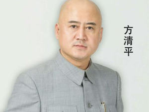 方清平老婆仇凯照片曝光 娇妻身份系白领揭