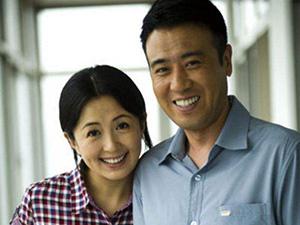 于和伟的老婆是谁 他背后的女人与王丽坤斗