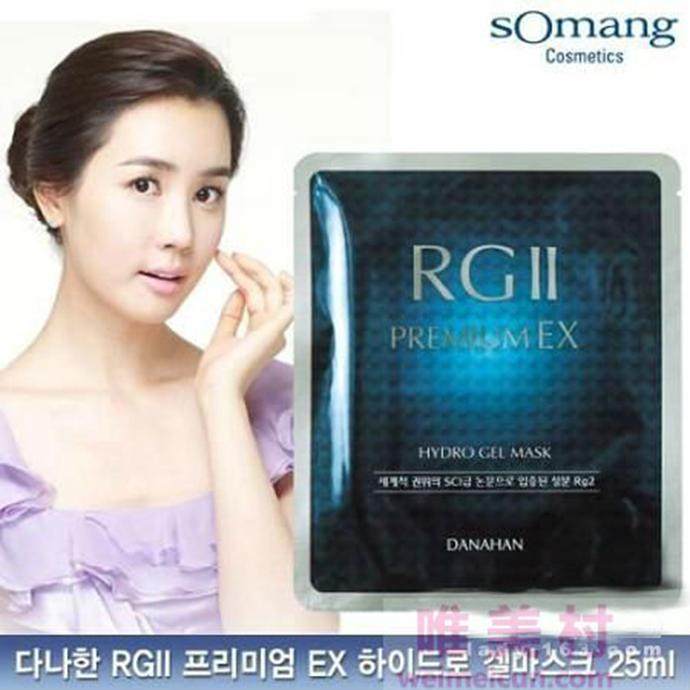 RG2 Premium EX水凝胶面膜