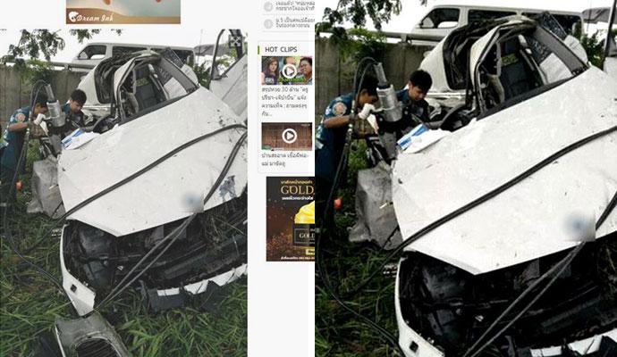 泰国女星车祸身亡