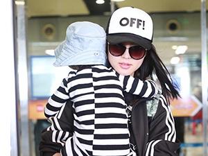 张梓琳抱女儿护头 母爱感爆棚护得妥妥的神