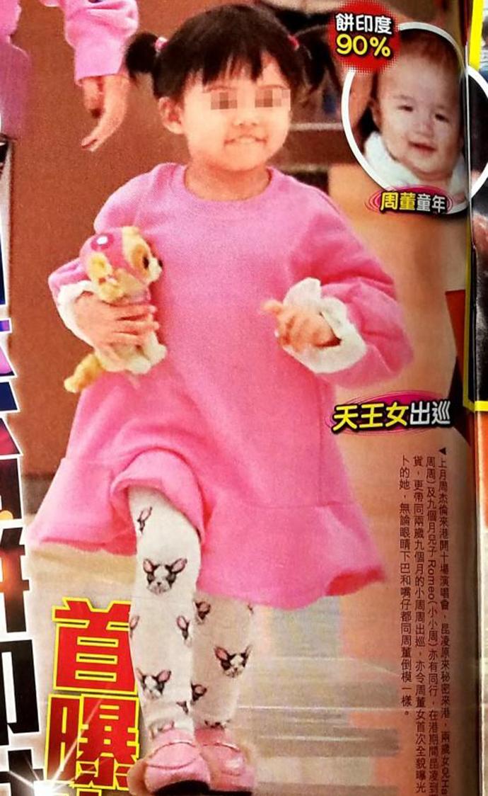 小周周全貌首次曝光 粉色裙子呆萌可爱长相与周杰伦神似