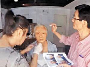 吴镇宇变79岁老人 化妆技术出神入化令镇宇哥似变了个人