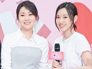 47岁闫妮冻龄如少女 为女儿邹元清选理想型