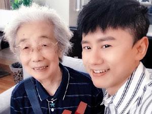 87岁奶奶粉与张杰合照 迷上张杰11年所送神