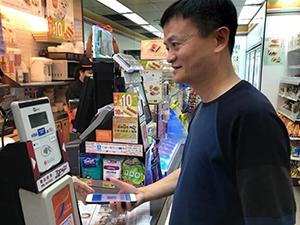网友在港偶遇马云 言笑晏晏买报超具亲和力