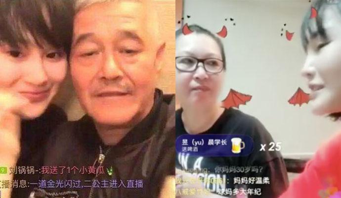 赵本山妻子近照曝光